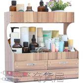 大號木制桌面收納盒 化妝品整理盒抽屜式收納架置物架大號