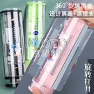 快速出貨網紅透明旋轉筆筒多功能韓版創意可愛學生筆盒360度文具盒