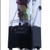 沙冰機 商用隔音料理攪拌機奶茶店帶罩冰沙碎冰機榨汁機HA-992【快速出貨】