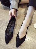 尖頭單鞋女韓版百搭亮片淺口平底瓢鞋時尚軟底仙女豆豆 黛尼時尚精品