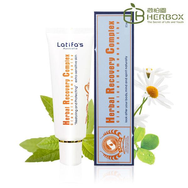 《Herbox 荷柏園》十二珍草膏(12珍草膏) 80ml【天然植萃膏】