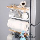 置物架/日式冰箱掛架簡約鐵藝磁鐵卷紙巾保鮮袋儲物廚房收納側壁「歐洲站」