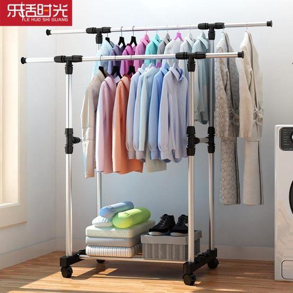 吊衣架 掛衣架 晾衣架落地升降伸縮折疊室內家用雙桿式曬衣架簡易陽台涼掛衣架子 igo卡洛琳