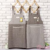 日式拼接條紋背帶布藝簡約棉麻廚房防油咖啡店工作服店服文藝圍裙