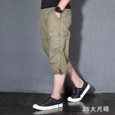 夏季薄款寬鬆短褲男士七分褲休閒褲子加肥加大碼中年中褲男7分褲 FX5120 【MG的尺碼】