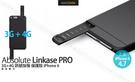 ABSOLUTE Linkase  iPhone 6S /  6(4.7吋)專用 3G+4G 天線訊號 加強殼