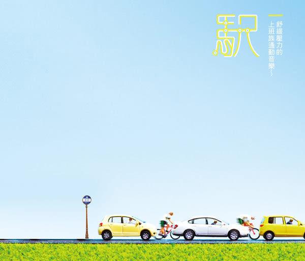Della  CD 牧野真理子 (購潮8)