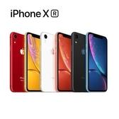 [JS數位] 24期 APPLE IPhone XR 6.1吋 64G 黑 白 藍 黃 珊瑚 紅
