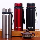 不銹鋼保溫杯男女士便攜式直飲杯750ml全鋼蓋商務【米蘭街頭】