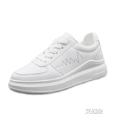 小白鞋女百搭基礎秋季韓版學生厚底白鞋chic街拍板鞋   艾維朵