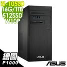 【現貨】ASUS M700TA 繪圖商用機 i5-10500/P1000 4G/16G/512SSD+1TB/W10P