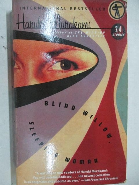 【書寶二手書T7/原文小說_ALP】Sleeping Woman_Blind Willow