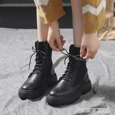 高筒毛線口馬丁靴女年新款秋季機車鞋女潮鞋薄款街頭彈力短靴  英賽爾