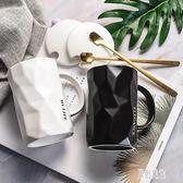 北歐簡約帶蓋勺咖啡杯個性潮流家用水杯子創意男女陶瓷馬克杯 LR5148【原創風館】