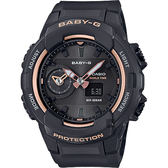 CASIO 卡西歐 Baby-G 旅行家世界時間手錶-黑 BGA-230SA-1A / BGA-230SA-1ADR