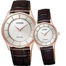 CITIZEN 星辰 光動能城市對錶/情侶手錶-玫瑰金框x咖啡/36+27mm BJ6483-01A+EM0403-02A