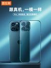 蘋果手機殼蘋果12手機殼iPhone12ProMax磨砂透明Pro硅膠Max超薄Mini防摔軟殼 風馳