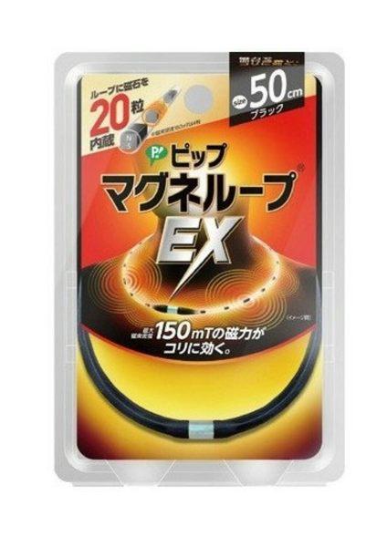 日本 易利氣磁力項圈EX 45 / 50 桃/藍/黑 三色 【JE精品美妝】