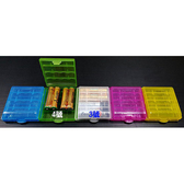 3號x4/4號x5 方型電池保存盒