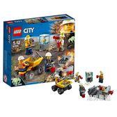 樂高積木樂高城市組60184采礦專家入門套裝LEGO積木玩具xw