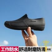 短筒雨鞋水鞋男時尚休閒防滑工作廚房雨靴【雲木雜貨】