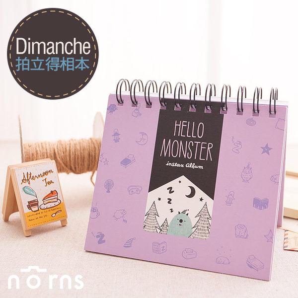 【Dimanche 紫色怪獸拍立得相本】Norns 迪夢奇 MINI 7S 8 25 50S 90 210 SP-1 專用相簿相冊 桌立式