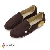 Paidal 懶懶貓&貓爪毛尼平底懶人鞋樂福鞋休閒鞋-深褐
