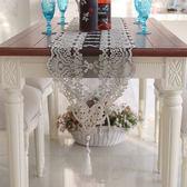 【優惠出清】時尚蕾絲桌布7  鏤空茶几布書桌布隔熱餐墊 蕾絲水晶桌旗 (30*120cm)