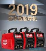 電焊機領肯電焊機220v380v 兩用小型315 工業級雙電壓便攜式家用全銅焊機 出貨