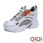 休閒鞋 完美修身反光內增高厚底鞋(橘) *0101shoes【18-Q03-1or】【現+預】