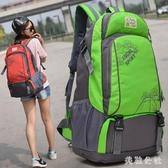 登山包韓版書包旅行包運動大容量雙肩包女戶外男士旅游背包zzy4483『美鞋公社』
