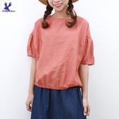 【春夏新品】American Bluedeer - 後排釦素面上衣 三色