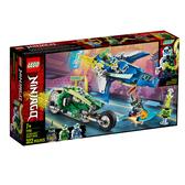 71709【LEGO 樂高積木】旋風忍者系列 Ninjago - 阿光和勞埃德的競速快車 (322pcs)