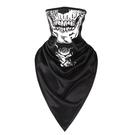 冰絲速干骷髏三角巾透氣防曬脖套反恐戰術面罩