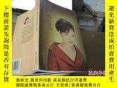 二手書博民逛書店罕見自然就是美:蔡燕萍談創業與經營9740 蔡燕萍著 上海人民出