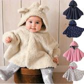 兒童外套-連帽三層斗篷保暖披風-JoyBaby