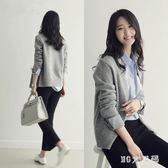 大尺碼毛衣外套 新款慵懶風外搭上衣寬鬆毛衣針織衫長袖開衫外套 QQ11751『MG大尺碼』