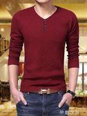 秋季上衣男士長袖t恤v領薄款修身韓版針織打底衫早秋衣男外穿帥氣 芊惠衣屋