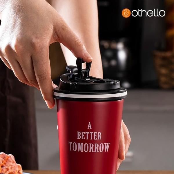 咖啡杯女士雙層不銹鋼便攜隨身隨行男車載隨手保溫水杯 夏洛特
