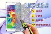 KooPin 手機鋼化玻璃保護貼FOR InFocus M330