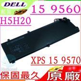 DELL 電池(原廠)-戴爾 H5H20,62MJV,M7R96,XPS 15 9560電池,15 9570電池,15-9560,15-9570,05041C,5D91C