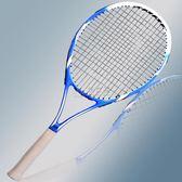 網球拍 大學生初學者男女碳素全 單人雙人套裝只裝igo 俏女孩