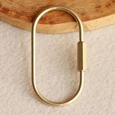 鑰匙扣 手工鑰匙扣純銅北歐簡約金屬鑰匙圈水滴U型環復古汽車黃銅D型腰掛【快速出貨八折鉅惠】