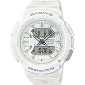 CASIO 卡西歐 Baby-G 慢跑運動手錶-白 BGA-240BC-7ADR / BGA-240BC-7A