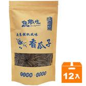 尋味錄香瓜子-南棗核桃250g(12入)/箱