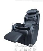 按摩椅 日本小型按摩椅原裝進口家用全身新款全自動太空艙多功能電動丨YYJ 雙十二免運