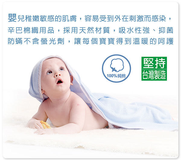 【奇買親子購物網】小獅王辛巴simba紗布手帕(3入)