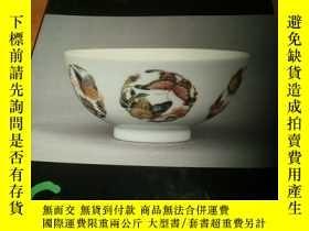 二手書博民逛書店A罕見Highly Important Chinese Cera