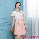Red House 蕾赫斯-優雅蕾絲小花洋裝(粉橘) 滿2000元現抵250元