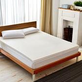 義大利La Belle《天然透氣乳膠雙人床墊5cm》--5*6.2尺